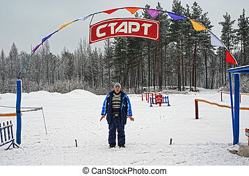 On start ski competition.