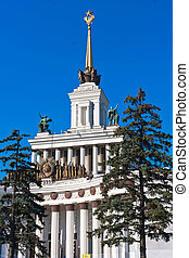 Main pavillion of VDNH - Main pavillion of VVC exhibition in...