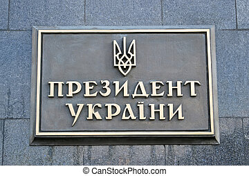 president of ukraine as message on stone wall, ukrainian...