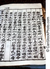Traditional props in South Korea,Old books