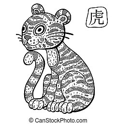 Chinese Zodiac. Animal astrological sign. Tiger. - Chinese...