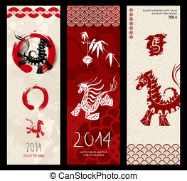 2014 Chinese New Year of the Horse vector - 2014 Chinese New...