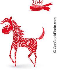 Chinese New Year cartoon horse illustration