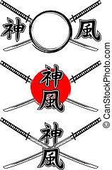 sworws and kamikaze - Crossed samurai swords and hieroglyph...