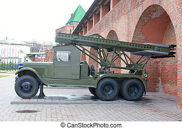 multiple rocket launcher Katyusha