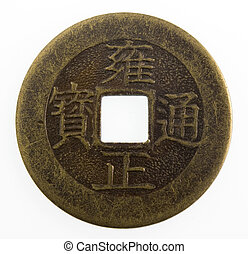 old Japanese coin with a square hole isolated on white