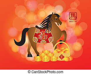 2014 Chinese New Year Horse with Gold Bars Basket of Oranges...