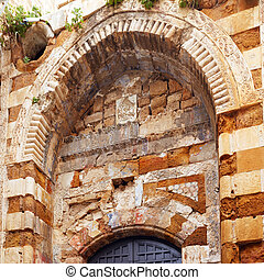 Arche with Muslim Ornament, Acre - Arche of Ancient Mosque...