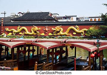 Nanjing, China  - Beautiful nanjing confucius temple, China