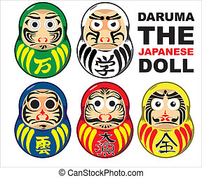 A set of Daruma the Japanese doll.