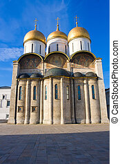Dormition Cathedral - Beautiful Dormition Cathedral in...