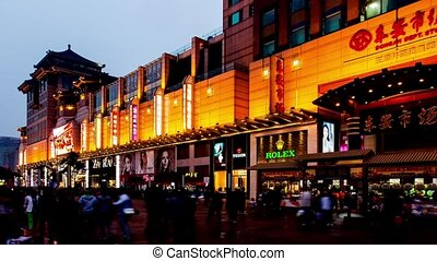 Customers roam in Wangfujing Ave - The customers roam in...