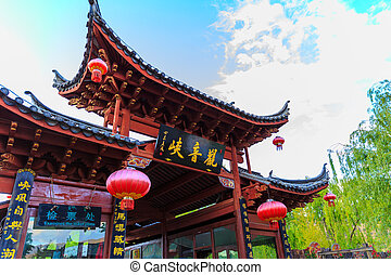 Guanyin Gorge Park Entrance Building