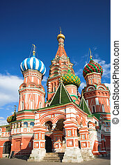 St Basils Cathedral on Red square, Moscow, Russia - Domes of...