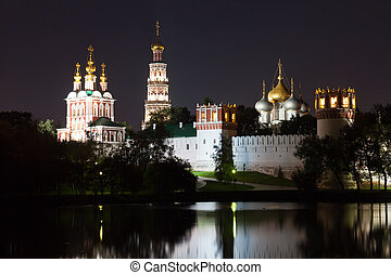 Novodevichy Convent - Beautiful view of Novodevichy Convent...