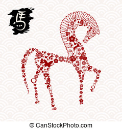 Chinese New Year of the Horse composition