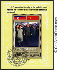 NORTH KOREA - CIRCA 1984: A stamp printed in North Korea...