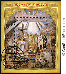 "RUSSIA - 2013: shows the painting ""The Baptism of Rus'"" by Vasne"
