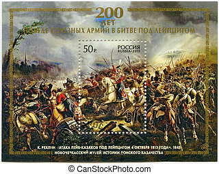 RUSSIA - 2013: shows 200th Anniversary of the Allied Armies'...