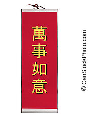 Chinese New Year Scroll on White Background