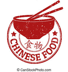 Chinese Food stamp - Grunge rubber stamp, with the text...
