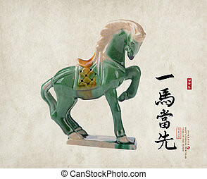 Ceramic horse souvenir on old paper,Chinese calligraphy word...