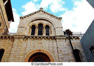 Via Dolorosa. Armenian Catholic Church. - The fourth station...