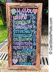 Restaurant menu,Thailand Restaurant