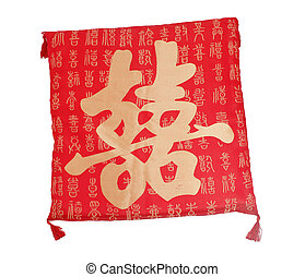 Chinese wordings of double happiness on a red pillow