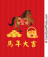 2014 Chinese New Year Horse with Good Luck Text - 2014...