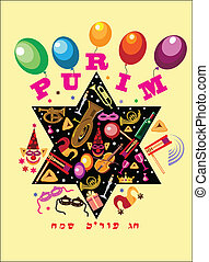 purim.decorative star with symbols.