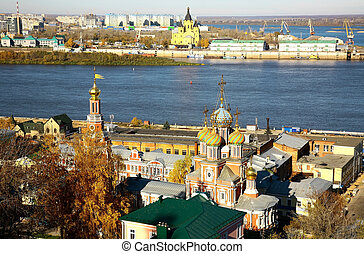 autumn view of colorful Nizhny Novgorod Russia