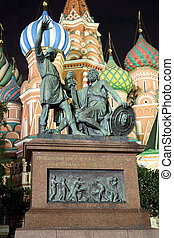 Monument to Minin and Pozharsky at night in Moscow