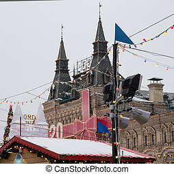 Main Universal Store (GUM) on the Red Square in Moscow,...