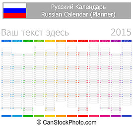 2015 Russian Planner-2 Calendar with Vertical Months on...