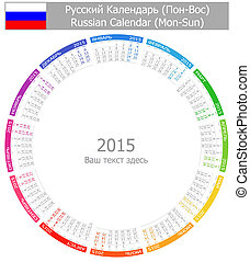 2015 Russian Circle Calendar Mon-Sun on white background