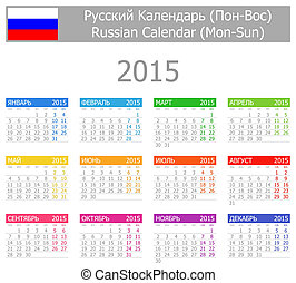 2015 Russian Type-1 Calendar Mon-Sun on white background