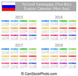 2015-2018 Type-1 Russian Calendar Mon-Sun on white...