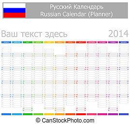 2014 Russian Planner-2 Calendar with Vertical Months on...