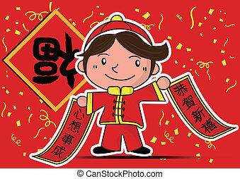 happy lunar new year and the boy cartoon celebration