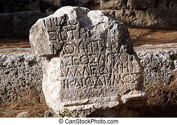 Stone and letters in Phaselis