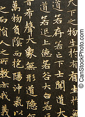 Golden chinese calligraphy