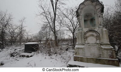 old cemetery of 1840 - old rural cemetery, graves of the...