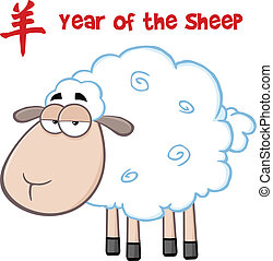 Sheep Under Text Year Of The Sheep