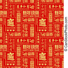 seamless pattern chinese new year - seamless pattern of...