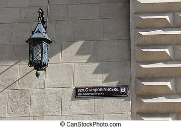 parede,  lvov, rua, nome