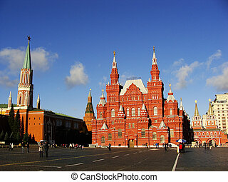 State Historical Museum, Moscow, Russia - State Historical...