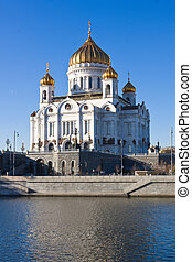 Christ Saviour Cathedral - Cathedral of Christ Saviour in...