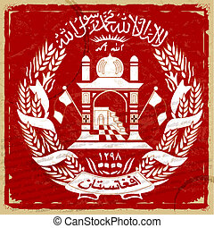 Coat of arms of Afghanistan on the old postage card