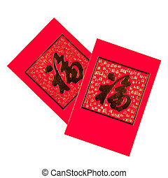 Chinese New Year Red Packets - Chinese New Year red...